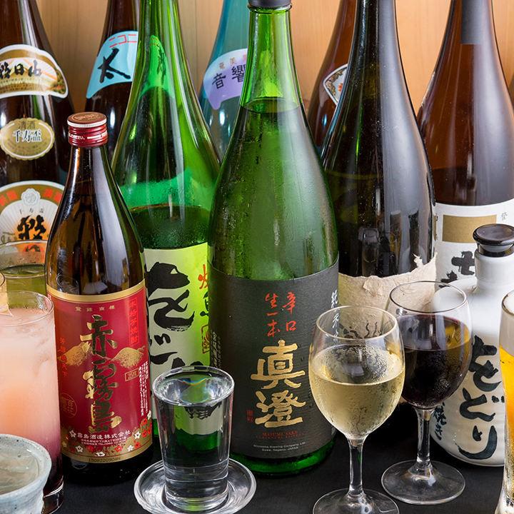 鶏料理と相性のよい日本酒が揃った虎ノ門の居酒屋[をどり]